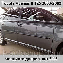 Молдинги на двері для Toyota Avensis II T25 2003-2009