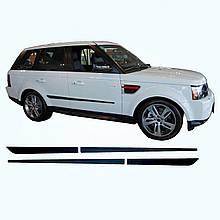 Молдинги на двері для Range Rover III 2002-2012 / Range Rover Sport 2005-2013