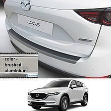 Пластикова захисна накладка на задній бампер для Mazda CX-5 Mk2 2017+