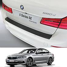 Пластикова захисна накладка на задній бампер для BMW 5-series G30 2017+