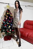 Короткое женское платье в серебре