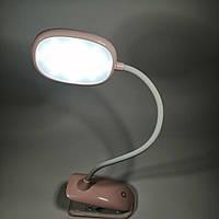 Настольная LED лампа сенсорная с прищепкой