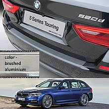 Пластикова захисна накладка на задній бампер для BMW 5-series G31 Touring 2017+