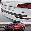 Пластиковая защитная накладка на задний бампер для Audi Q5 / SQ5 2016>
