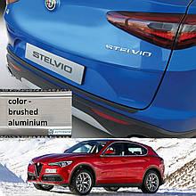 Пластикова захисна накладка на задній бампер для Alfa Romeo Stelvio 2017>