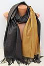 Шарф палантин кашемировый 109-6, фото 2