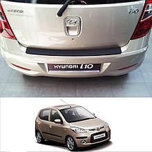 Пластикова захисна накладка на задній бампер для Hyundai i10 2008-2013