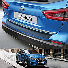 Пластикова захисна накладка на задній бампер для Nissan Qashqai J11 LIFT 2017-2021