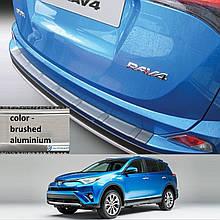 Пластиковая накладка заднего бампера для Toyota RAV-4 2016+ ribbed