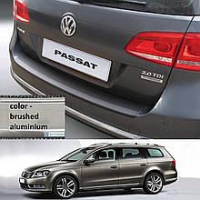 Пластиковая накладка заднего бампера для Volkswagen Passat B7 Variant 2010-2015