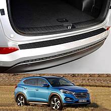 Hyundai Tucson 2015-2018 пластикова накладка заднього бампера