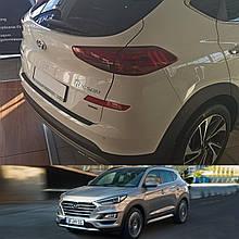 Hyundai Tucson 2018+ пластикова накладка заднього бампера