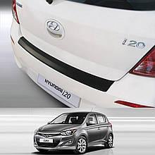 Пластикова захисна накладка на задній бампер для Hyundai i20 Mk1 LIFT 2012-2014