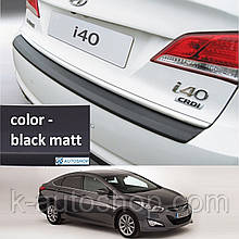 Пластикова захисна накладка на задній бампер для Hyundai i40 Saloon 2011-2019