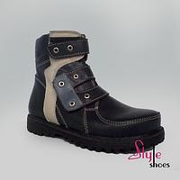 Ботиночки кожаные для мальчиков