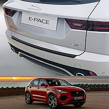 Пластикова захисна накладка на задній бампер для Jaguar E-Pace 2017+