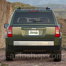 Захисна накладка на задній бампер для Jeep Patriot 2006-2011