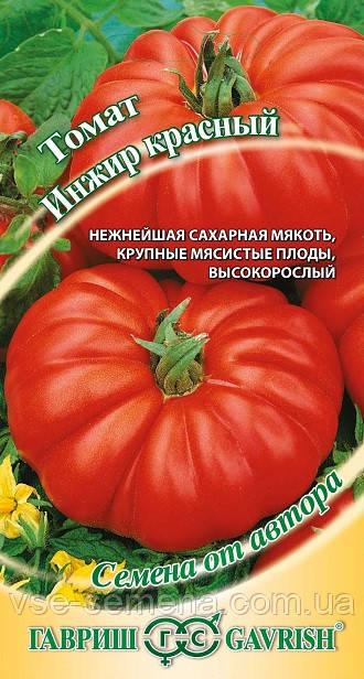 Томат Инжир красный 0,1 г (Гавриш)