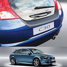 Пластикова накладка на задній бампер для Volvo С30 2006-2012
