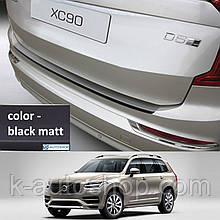 Volvo XC90 2015+ пластиковая накладка на задний бампер
