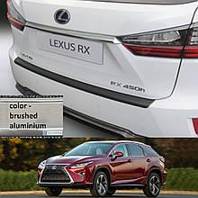 Lexus RX 2016+ пластикова накладка заднього бампера