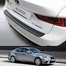 Пластикова захисна накладка на задній бампер для Lexus IS Mk3 2013+