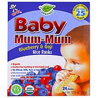 Hot Kid, Baby Mum-Mum, органические рисовые сухарики, сухарики с голубикой и годжи, 24 сухарики, по 50 г (17,6