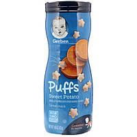 Gerber, Пуфики, каша для перекуса, для ползающих детей, от 8 месяцев, сладкий картофель, 1,48 унц. (42 г)