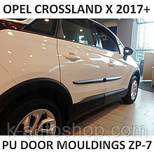 Молдинги на двері для Opel Crossland X 2017+