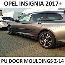 Молдинги на двері для Opel Insignia B 2017+