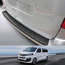 Пластиковая защитная накладка на задний бампер для Opel Vivaro C / Zafira Life 2019+