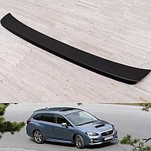 Пластиковая накладка заднего бампера для Subaru Levorg 2014+