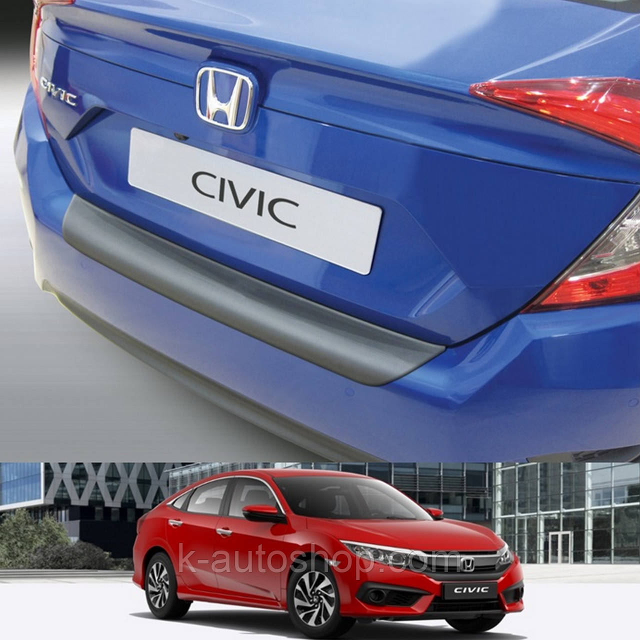 Пластикова захисна накладка на задній бампер для Honda Civic Mk10 SE/EX 4door sedan 2017+