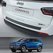 Пластикова захисна накладка на задній бампер Jeep Compass 2017+