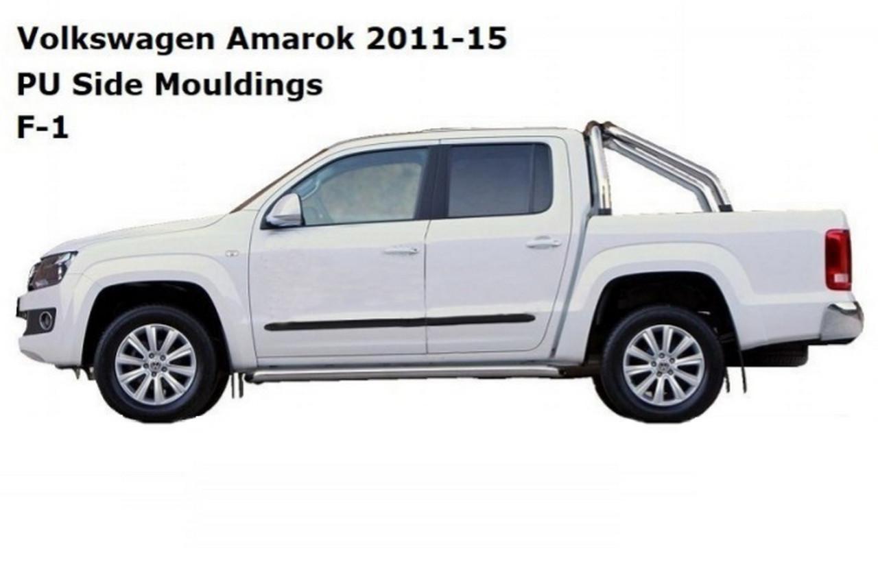 Volkswagen Amarok 2009-2016 молдинги на двери