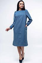 Женское однотонное платье с широким поясом (Джен ri), фото 3