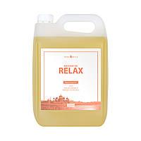 """Массажное масло """"Relax"""" 5 литров (Расслабляющее)"""