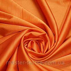 Атлас Королевский (оранжевый)