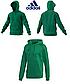 Толстовка мужская Adidas Core(Оригинал) 18 зеленая  S\M\L\XL\2XL, фото 2