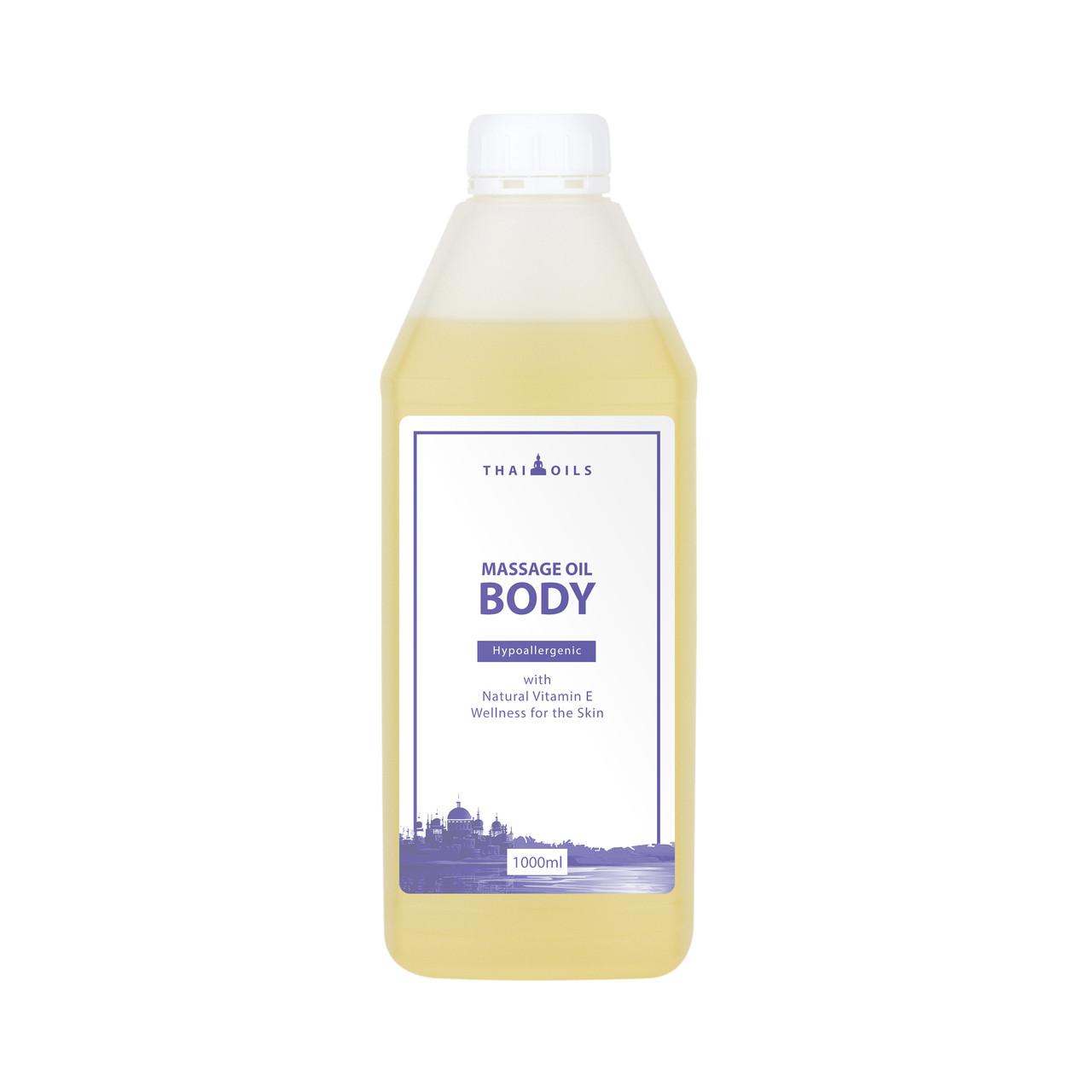 """Массажное масло """"BODY"""" 1 литр (БАДИ)"""