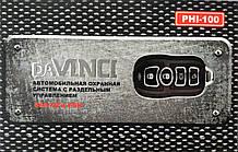 Сигнализация односторонняя daVINCI PHI-100