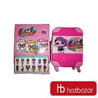 """Кукла LOL """"Чемодан"""" Pearl Surprise C02277"""