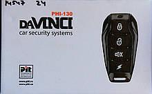 Сигнализация односторонняя daVINCI PHI-130