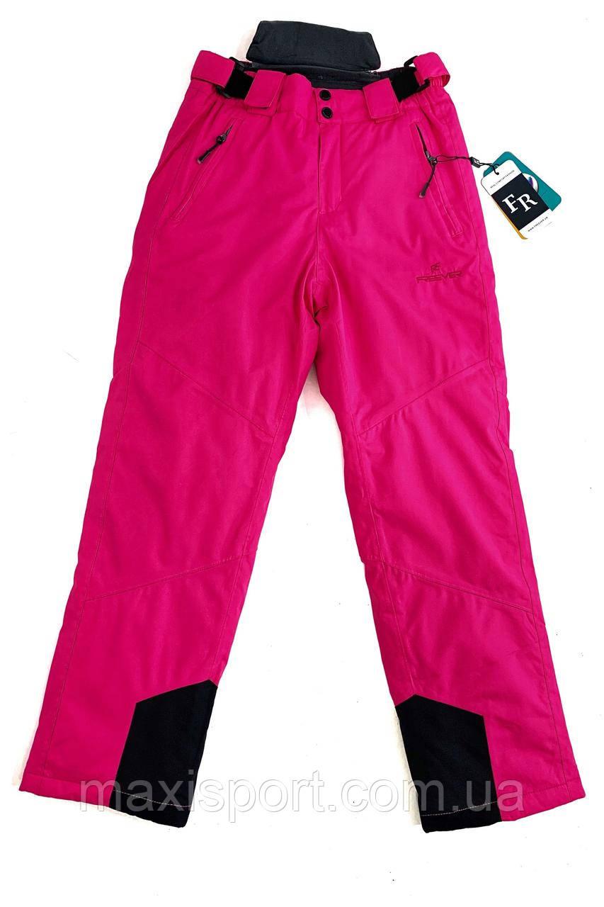 Детские лыжные брюки Freever (11651)