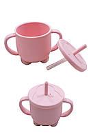 Чашка-непроливайка силиконовая с ручками для малышей 150 мл