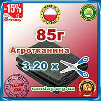 Агроткань Premium-agro (Польша) ширина 3,20м пометражно  85г/м.кв. Черная,плотная. Мульча