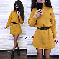 Платье в комплекте с поясом, фото 1