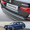 Пластиковая защитная накладка на задний бампер для BMW G31 5-series Tourng 2017>