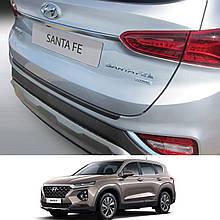 Пластикова захисна накладка на задній бампер для Hyundai Santa Fe Mk4 2018+