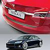 Tesla model S 2012+ пластиковая накладка заднего бампера